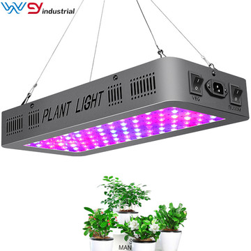 Hot Sale 1500w led light grow grow lights
