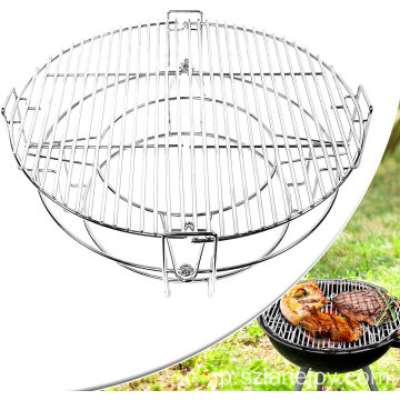Multi-Tier Barbecue Cooking Grid, Stainless Steel Grill Grate for 15 Inch Kamado BBQ Grill and Other Similar Size Grills