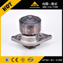PC240LC-10 PUMP ASS'Y 6754-61-1100