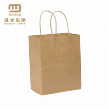 """Wholesale Custom 8""""X4.75""""X10"""" Plain Brown Paper Grocery Bags For Grocery Stores Packing"""