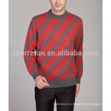 2015 оптовая продажа мужские кашемировые свитера с заводской цене