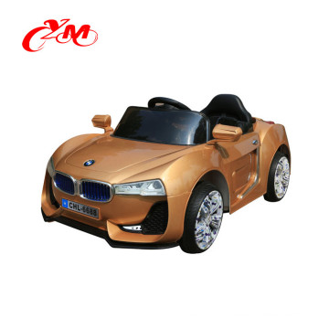 wholesale ride on battery operated kids baby car/smart electric car for kids to drive/kids electric car for sale ride on toy