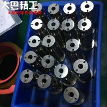 Peças de molde de plástico 8420 Cavidade e componentes do núcleo