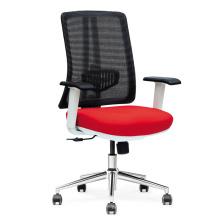 Diverses couleurs simple style moderne chaise de bureau