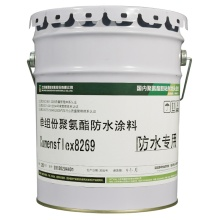 Self-Leveling Moisture Curable PU (Polyurethane) Waterproof Membrane (Comensflex 8269)