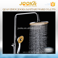 professional water saving bathroom rain shower set