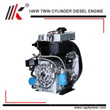 Tipo vertical YK292F Motor de dínamo de cilindro dúplex con pequeños generadores diesel usados refrigerados por aire