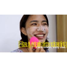 Silikon Gesichtsreinigungsbürste Gesichtspeelingbürste