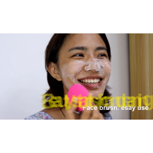 brosse nettoyante pour le visage en silicone brosse pour le visage