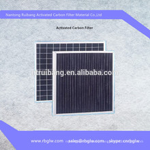 OEM good price activated carbon filter deodorizer