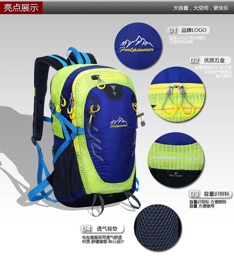 Durable Handy Foldable for Outdoor Hiking sports backpack