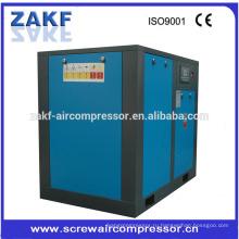 Охлаждения на воздухе компрессора воздуха винта 30kw с 185cfm молчит
