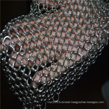 Square Stainless steel chainmail scrubber /Cast iron cookware