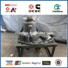 main reducer assembly and differential gear assembly for XCMG YUTONG LUNENG YINENG XGMA parts