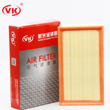 2019 дешевле цена материал воздушного фильтра 5495254 5495251