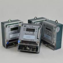 Medidor de Energía Eléctrica Prepagado de Dos Hilos de Fase Única