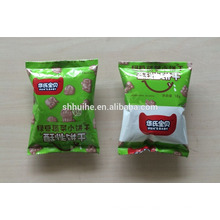 Baby Biscuit Automatic Packing Machine