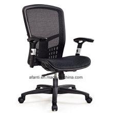 Cadeira ergonômica do pessoal de computador giratória de malha de escritório (RFT-2011B)