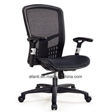 Ergonomic Office Mesh Swivel Computer Staff Chair (RFT-2011B)