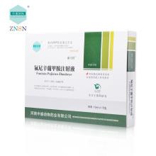 Flunixin Meglumine 5% Inyección, analgésicos antipiréticos. Se usa para enfermedades inflamatorias y febriles