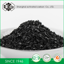 High Quality Raw Material Coconut Shell Active Charcoal For Drinking Water Depth Treatment