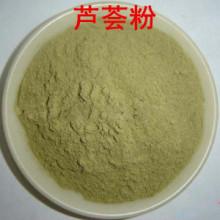 China Topo Liofilizado em Aloe Vera Gel Pó
