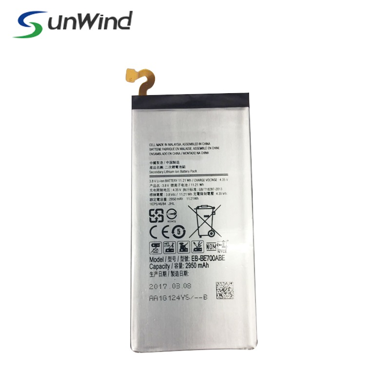 Samsung E7 Battery
