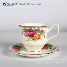 Royal Gold rim coffee cup and saucer ceramic coffee Cup And Sausers for gift
