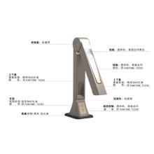 Nova chegada! Rd-1200 - Scanner a laser com interface USB