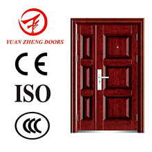 Yuanzheng Manufacturer Steel Double Doors