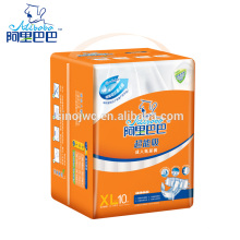 2015 New Cheap Printed Soft Non-woven Surface Adult Diaper
