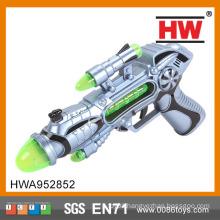 Hot Selling Plastic 28CM B/O Voice machine gun toy