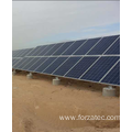 1MW Solar Power System