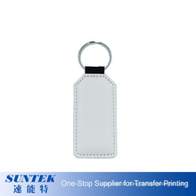 New Arrival Customized Glitter Blank Sublimation PU Leather Keychain