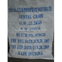 Дикальциевый фосфатный дигидрат (стоматологический класс)