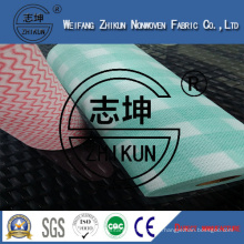 Spunlace Nonwoven Fabric for Kitchen Clean (13 mesh and 22 mesh)