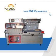 High Performance Automatic Shrink Wrap Machine for PE Film