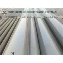 ASTM A178 A36& A252 STEEL PIPE OR TUBE