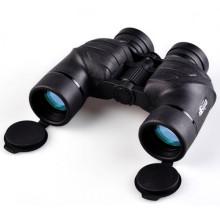 7X42 Nitrógeno Impermeable Noche Militar Binocular Visión (B-41)