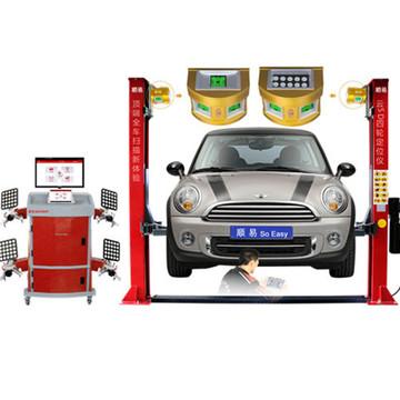 Sucvary Haute Qualité 5D Wheel Alignment