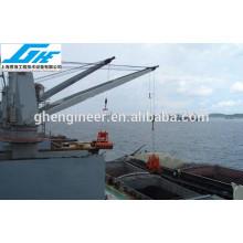 12CBM Single rope wireless remote control grab for bulk cargo