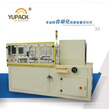 Hochgeschwindigkeits-Kartonaufrichter / Aufstellmaschine / Öffnungsmaschine mit SPS-Steuerung