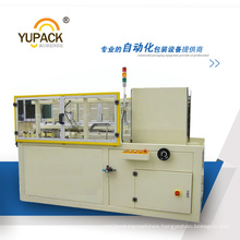 High Speed Carton Erector /Erecting Machine /Opening Machine with PLC Control