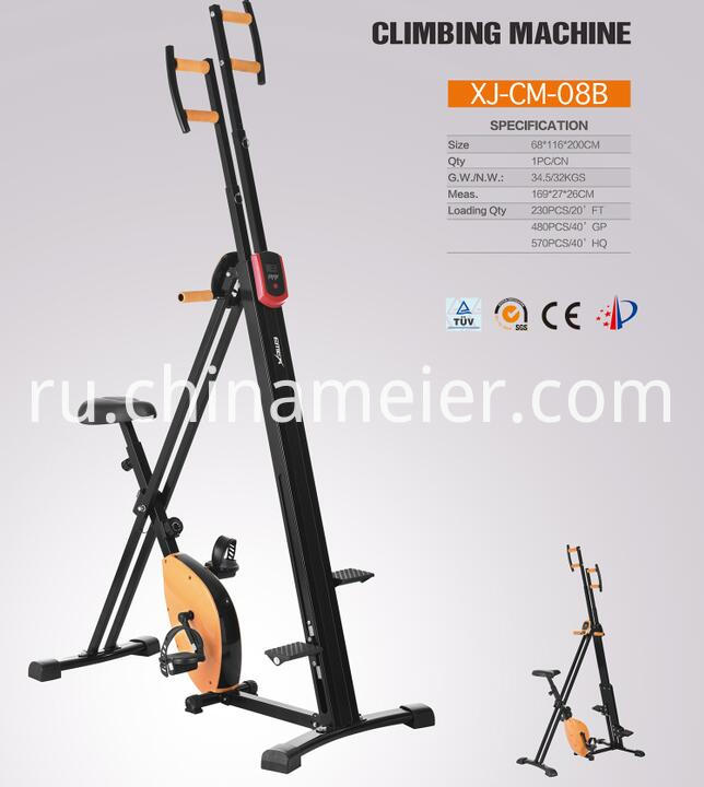 Fitness Total Body Workout climber