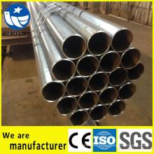 Tuyau d'acier Q235 soudé haute qualité ISO 9001