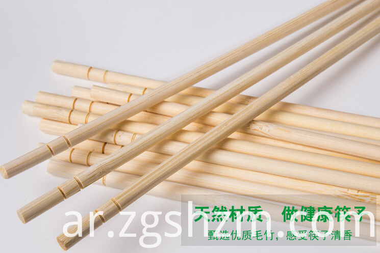 Recyclable Bamboo Chopsticks