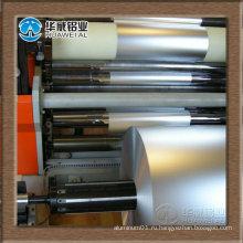 Изоляция из алюминиевой фольги для упаковки пищевых продуктов и барбекю