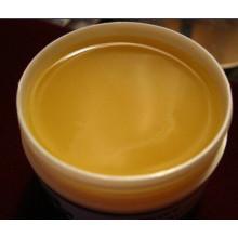 (Lanoline anhydre) - lanoline de qualité médicale anhydre