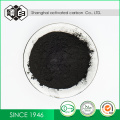 Wood base activated carbon for the water purification of raw water of water plant
