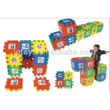 Большая детская дешевая развивающая игрушка
